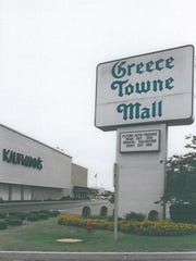 The sign for the mall in later years.
