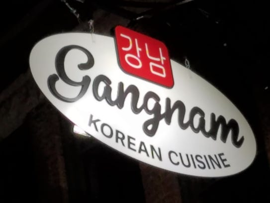 Gangnam Korean Cuisine is one of many new and growing eateries in Downtown Evansville.