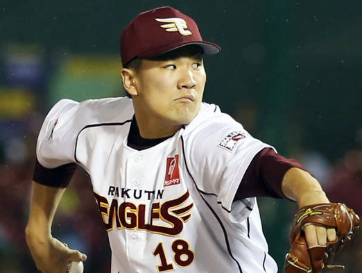 Masahiro Tanaka will become the44th player from Japan to play in the major leagues when pitches for the New York Yankees. Eight others are currently on a roster. A look at active and former players from Japan: