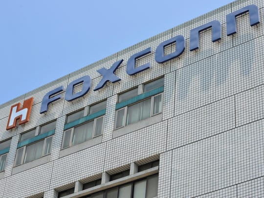 Foxconn's headquarters in Taiwan.