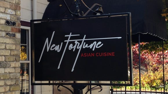 New Fortune Asian Cuisine is version 2.0 of New Fortune