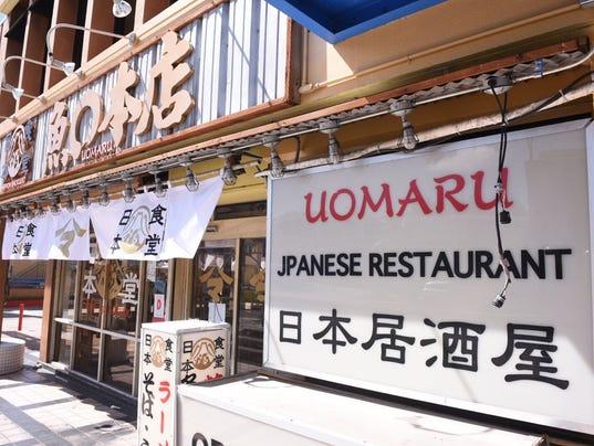 636510419819238212-Oumaru-Japanese-Restaurant2.jpeg