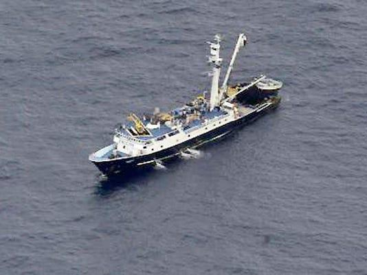 Sailors Rescue