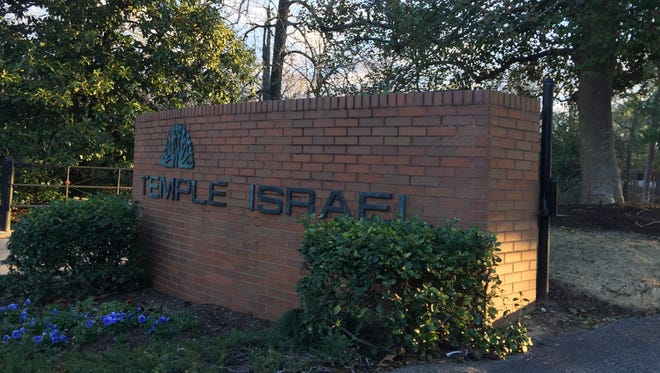 Temple Israel will establish a physical presence in the Memphis core for the first time in 41 years.