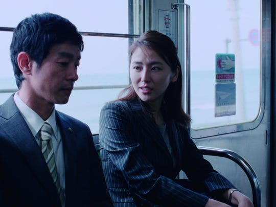 "Ryo Kase (left) and Masami Nagasawa star in ""Our Little"