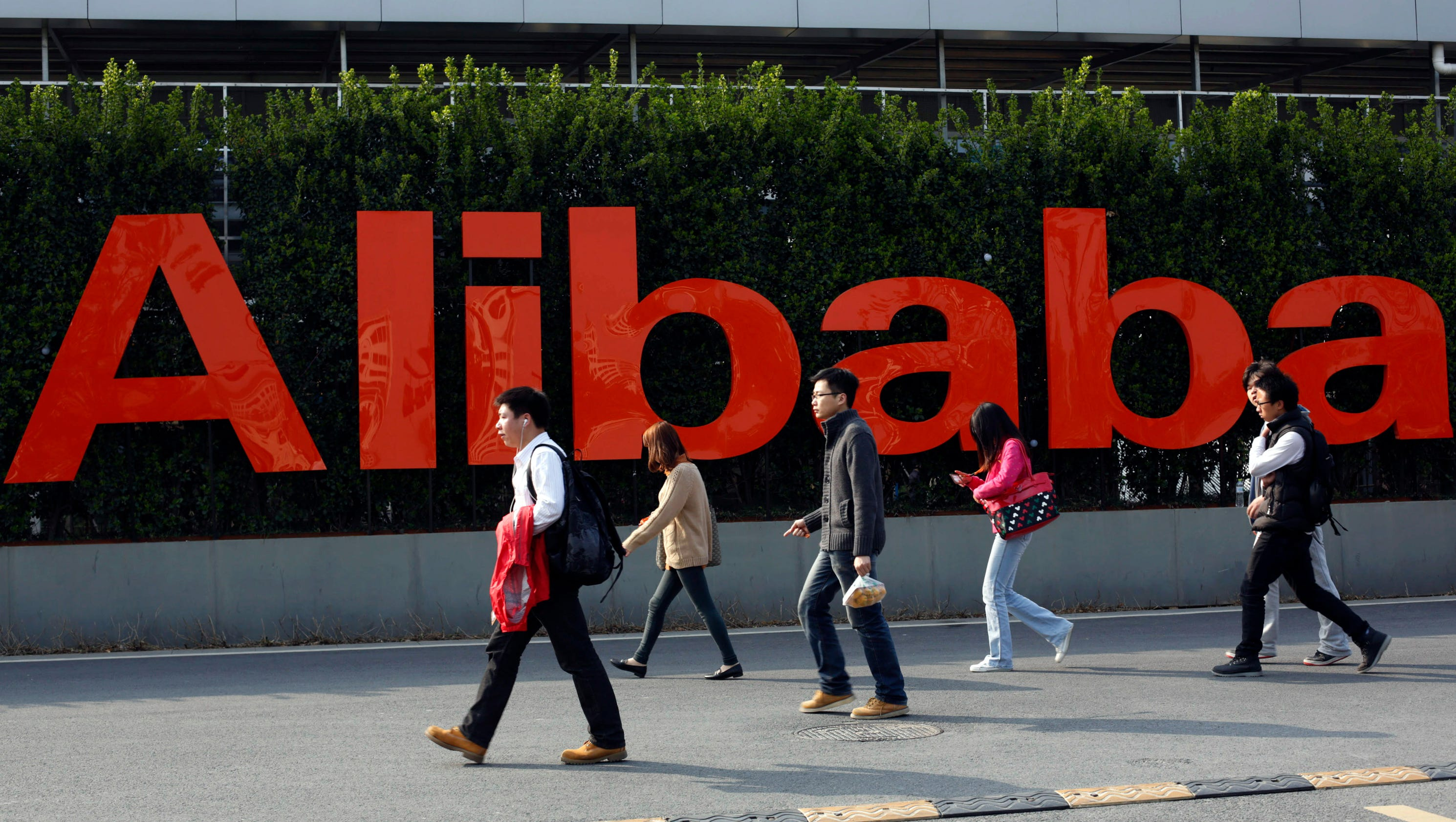 alibaba - photo #12