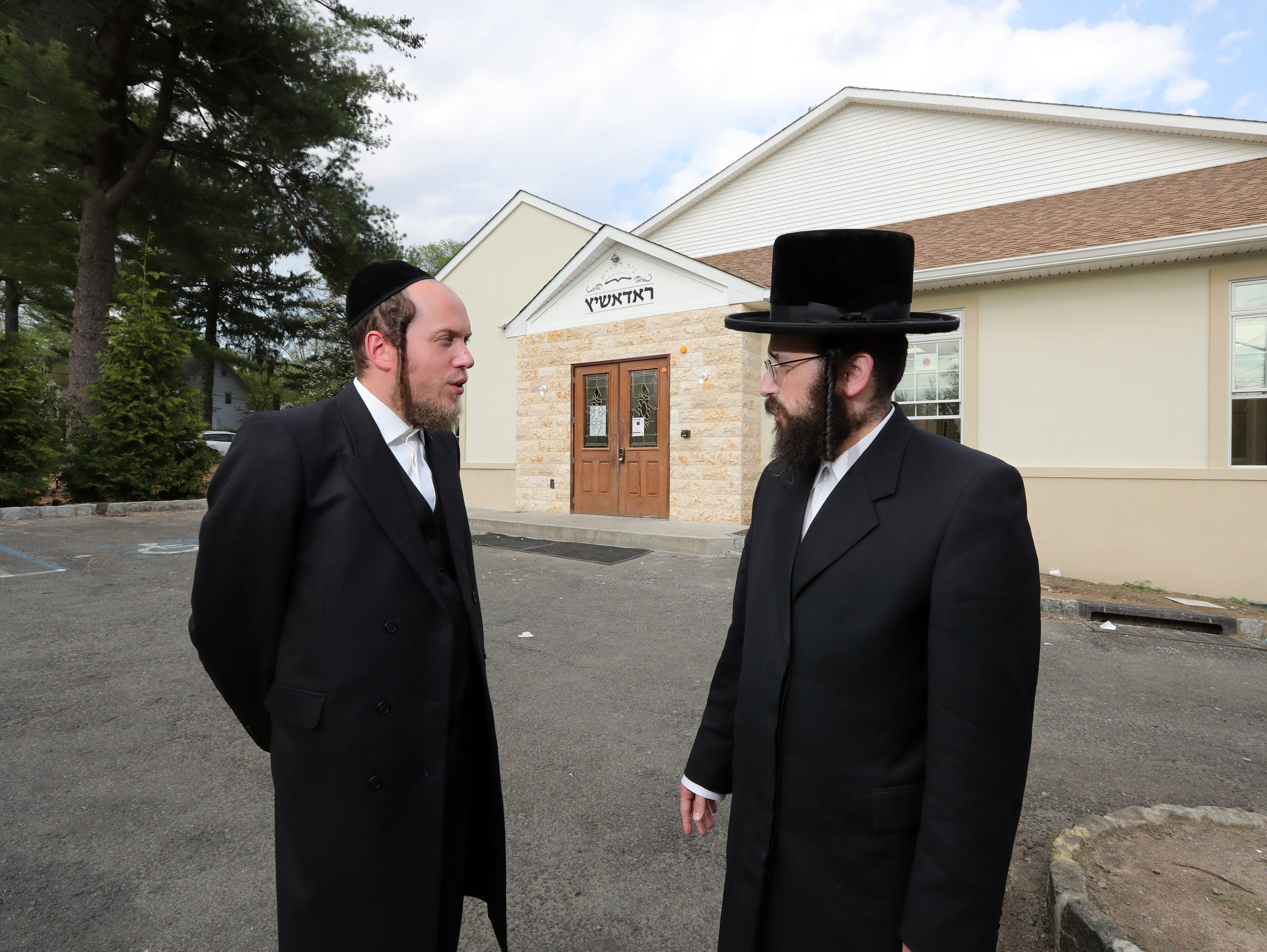 Airmont residents Yehuda Zorger and Eliezer Halberstam,