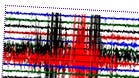 The quake was registered Wednesday