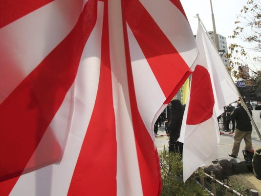 Japan South Korea Flag Feud