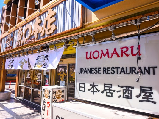 636510500287362030-Uomaru-closed-02.JPG