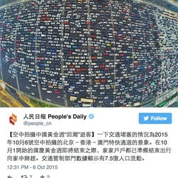 In Beijing, China, thousands of commuters were trapped on the 50-lane G4 Beijing-Hong Kong-Macau Expressway on Wednesday, China's 'The People Daily' reported.