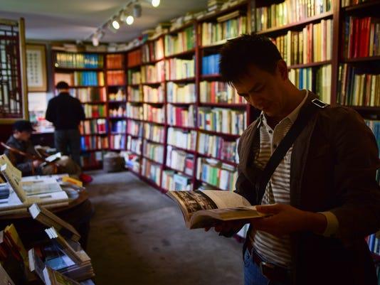 Generic reading photo