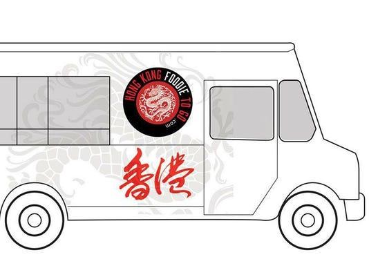 Hong Kong Foodie Truck