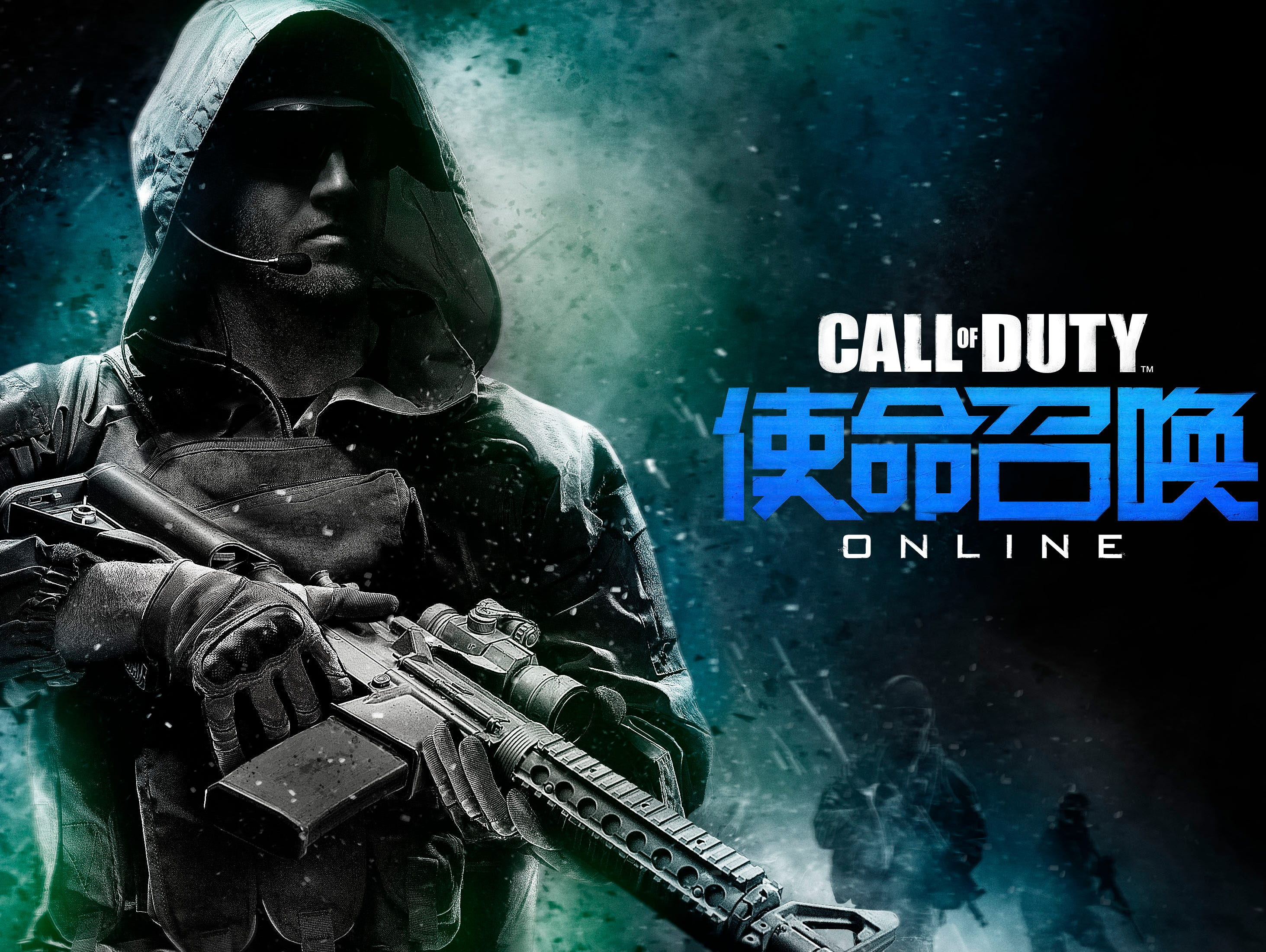 Promotional art for the video game 'Call of Duty Online,' a free-to-play first-person shooter available in China from Activision and Tencent.