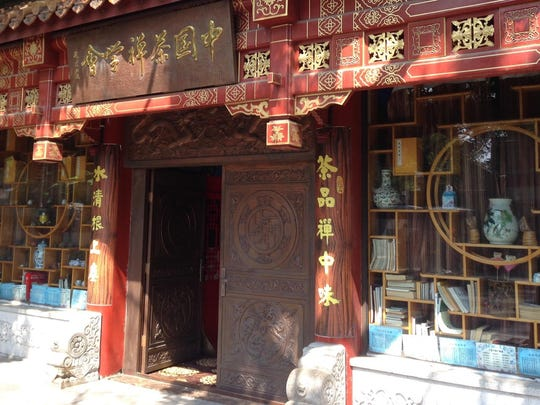 This Beijing tea house beckoned to the Livonia couple on their travels.