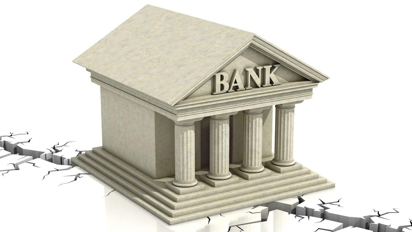 банкироссии