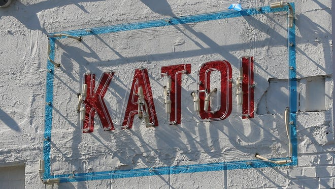 Katoi, a northern Thai-inspired restaurant in Detroit's Corktown neighborhood, is changing its name to Takoi after criticisms that the original name was offensive to transgender Thai people.