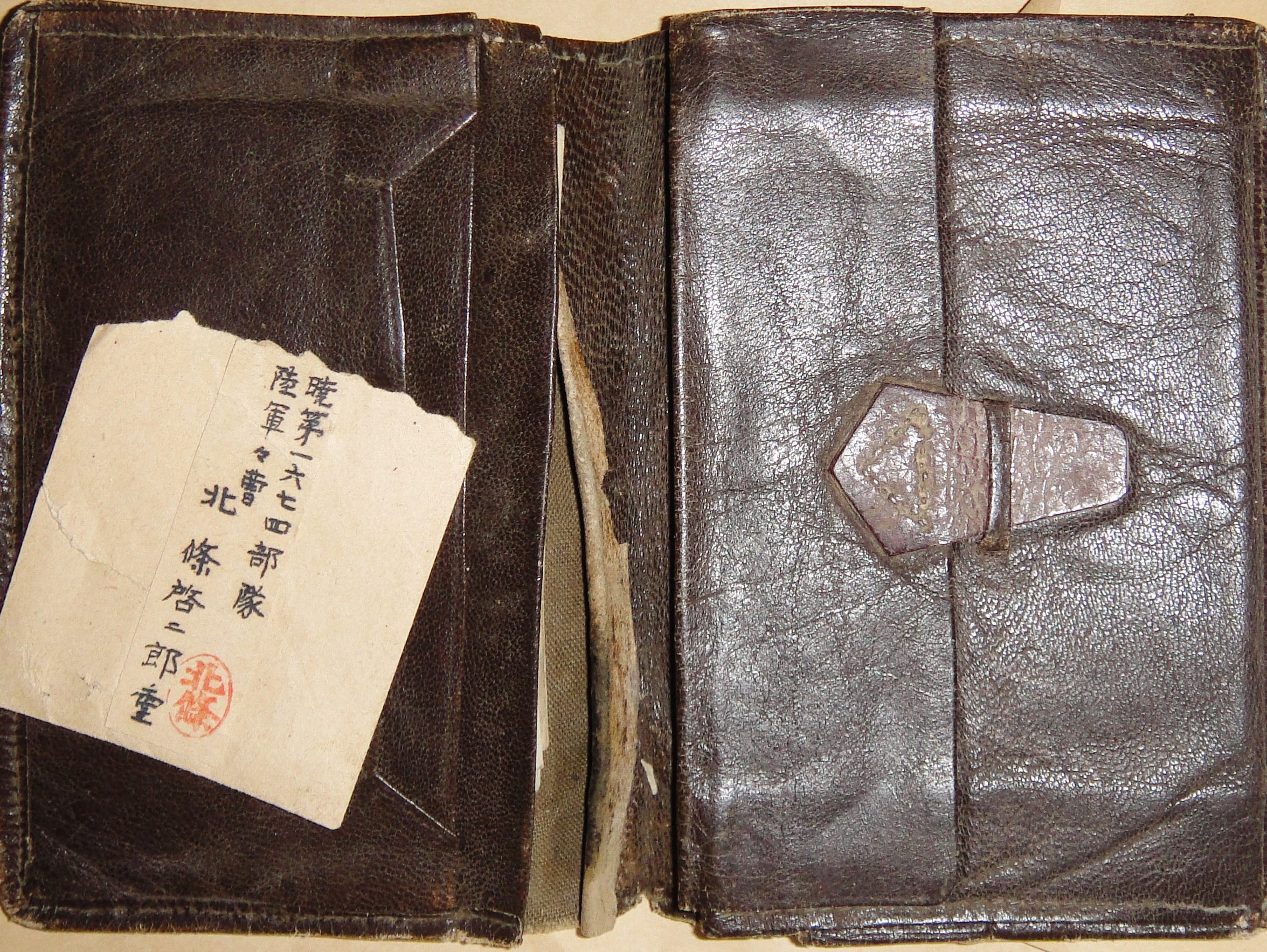 This wallet was taken from the body of a Japanese soldier