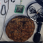 A baked pecan pie was among contraband taken from inmates during an MDOC sweep.