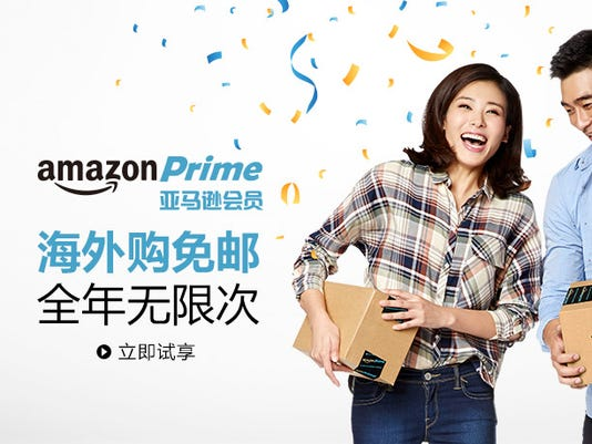 Amazon_Prime_China