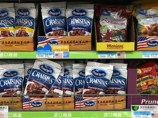 Imported raisins and nuts from the United States are