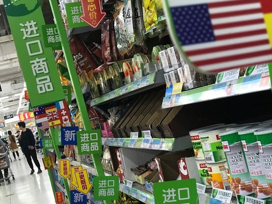 AP CHINA US TRADE F I FILE CHN