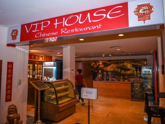 636534724952371316-VIP-Restaurant-JUMP.jpg