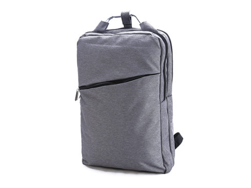 This super lightweight, classic slate gray backpack is the perfect blend of minimalism and function!