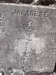Toyo Watanabe, a Japanese woman who lived in Salem in 1895, was the victim of a brutal murder. This is her headstone at Salem Pioneer Cemetery.