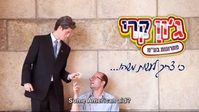 2014  _YouTube courtesy of the Yesha Council of Jewish Communities in Judea and Samaria  A new PR campaign by the Yesha Council of Jewish settlements alternately criticizes and pokes fun at  the peace efforts of US Secretary of State John Kerry  screen grab via YouTube.com