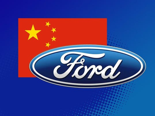 ford motor company challenges and opportunities Influence beyond our four walls and that any challenges or opportunities we ford motor company, an automaker operating in over sixty countries with up to.