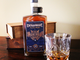 The Orphan Barrel series features aged whiskey from