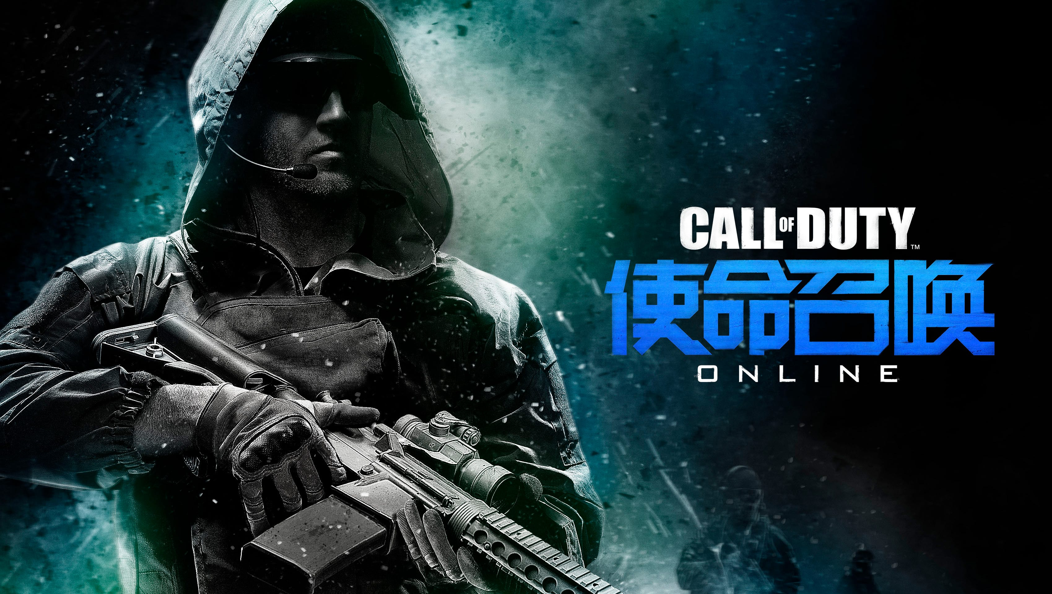 call of duty free to play china