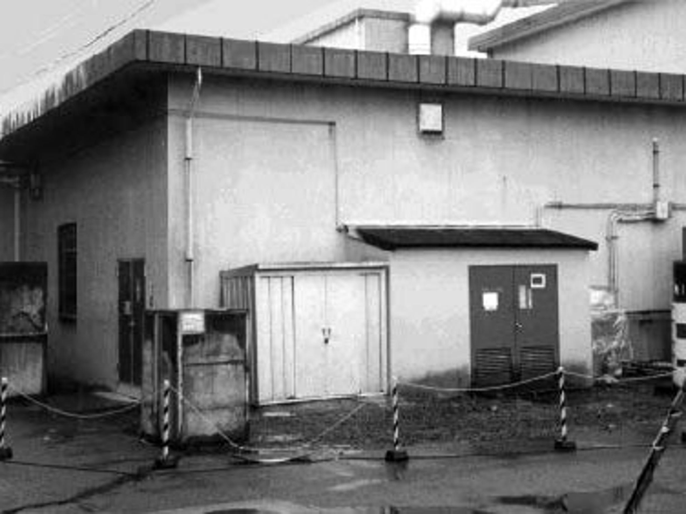 Two workers died in an accidental chain reaction at this building in Japan in 1999.