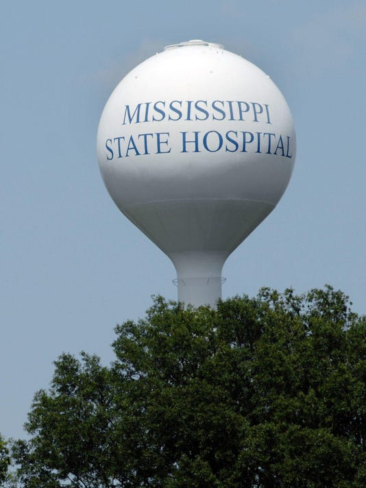 Water tower at the Mississippi State Hospital at Whtifield