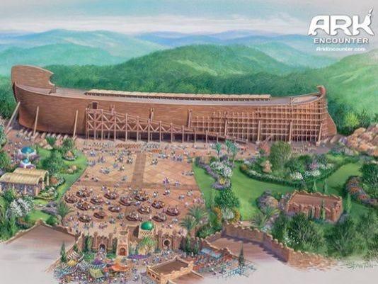 1393556539000-ark-plaza-design.jpg