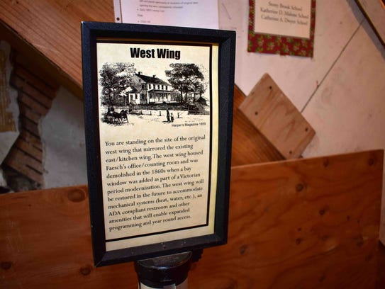 West Wing sign inside the Ford-Faesch Iron Masters