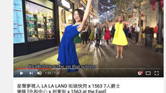 Screen shot from Ms.TheEast's recreation in China of