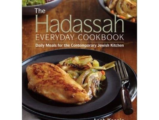 hadassah-every-day-cookbook-book-cover.jpg