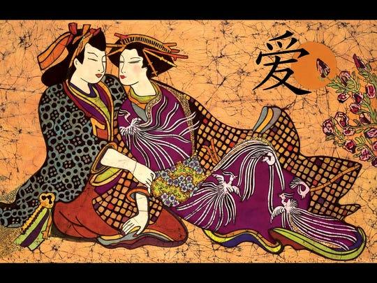 """Asian Lovers"" by Paula Green"