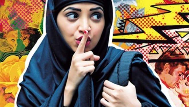 """""""Lipstick Under My Burkha"""""""