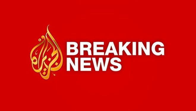 Qatar-based news organization Al Jazeera reported Thursday that it was under an extensive cyber attack but was keeping its site up.