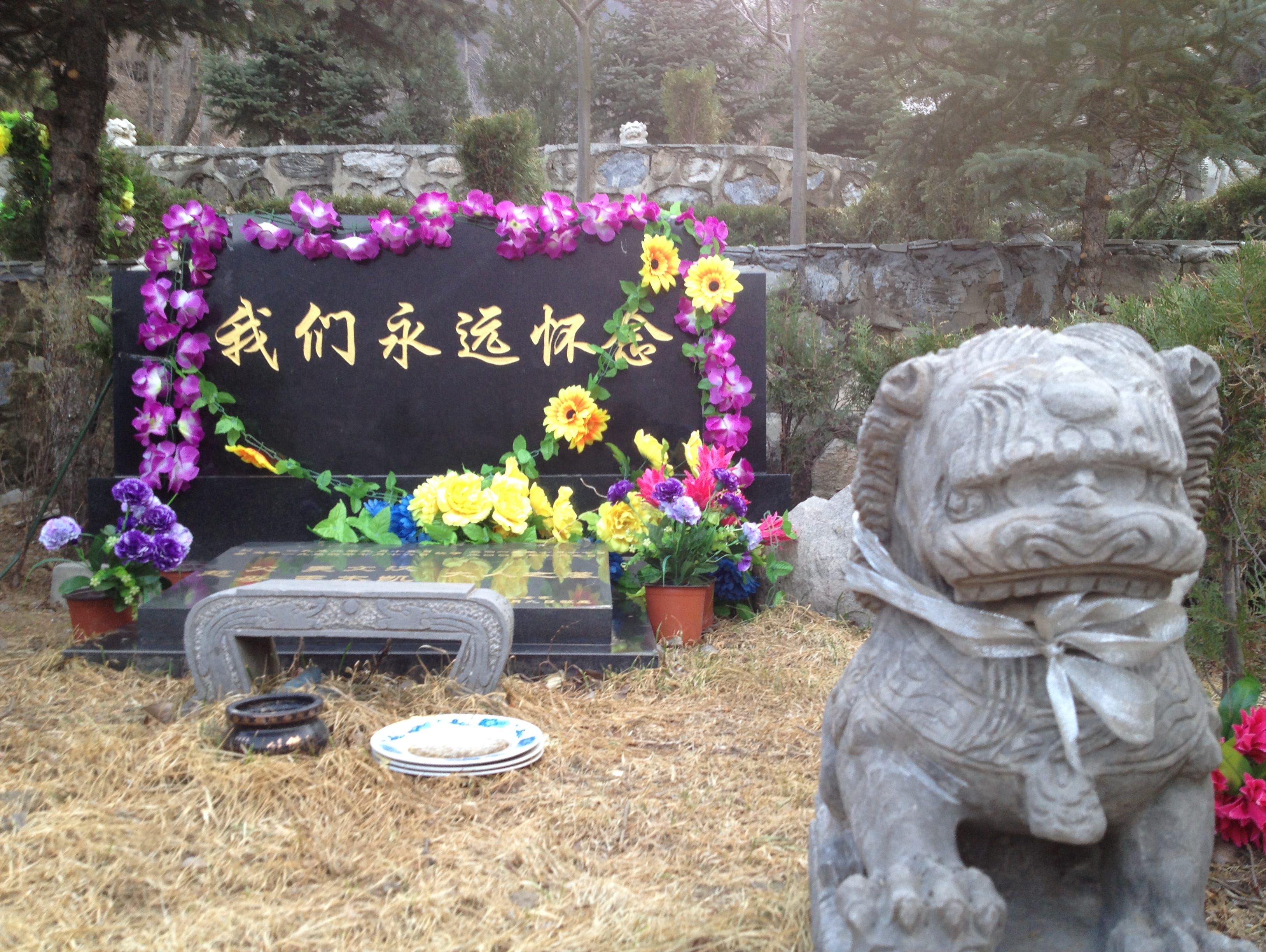 A tomb at Jiugongshan, an upmarket cemetery near the Great Wall north of the Chinese capital, which targets rich Beijingers with tombs costing over $10,000.
