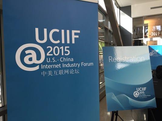 U.S._China_Internet_Industry_Forum