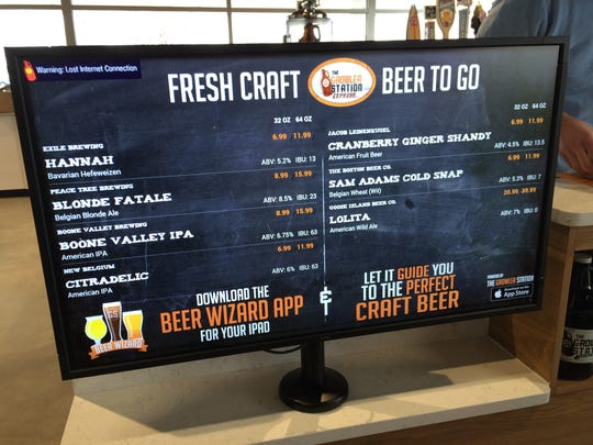 The new Kum & Go in Johnston features a beer growler station.