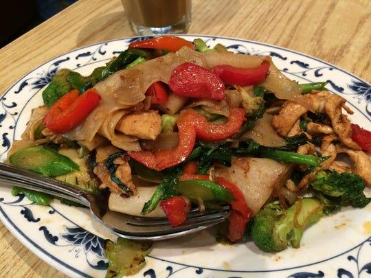 """Pad Ke Mao or """"Drunken Noodles"""" at King Market Cafe."""