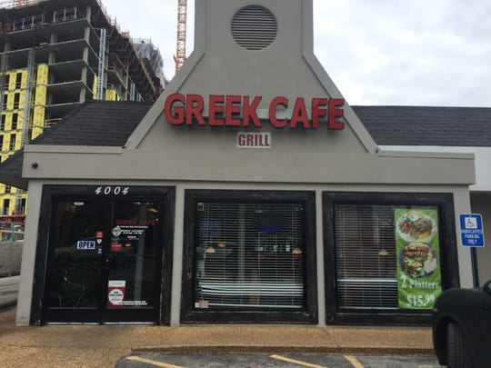 Greek Cafe is located at 4004 Hillsboro Pike #100r