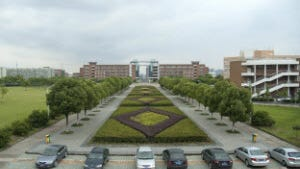 Part of Ningbo University's campus in China.