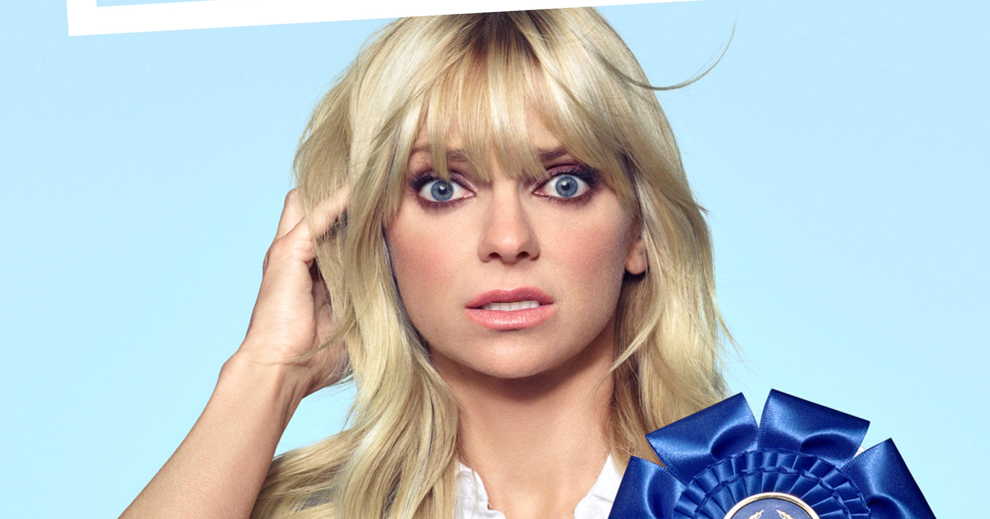 Anna Faris gushes over...