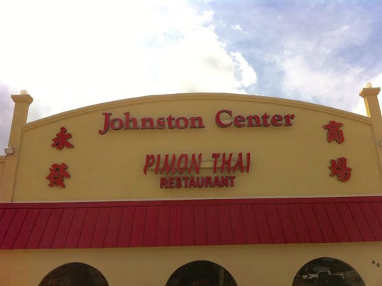Pimon Thai has renovated the bar and will be re-opening